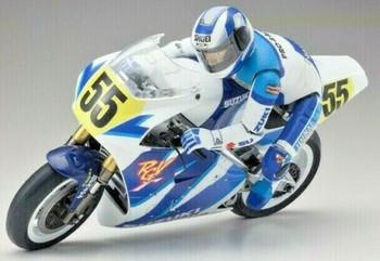 Kyosho HOR RC Bike Parts