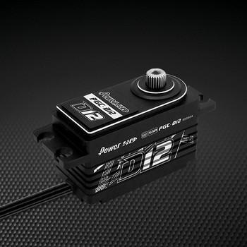 1/10 Car Racing SERVO Coreless High Speed Low Profile .07/Sec D12