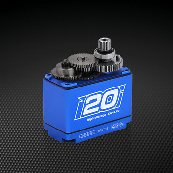Power HD WH-20KG