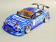 rc world drift shop 1/10 NISSAN S15 Silvia