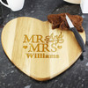 Engraved Mr & Mrs Wooden Heart Chopping Board