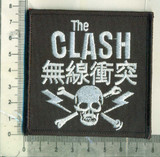 Clash patch