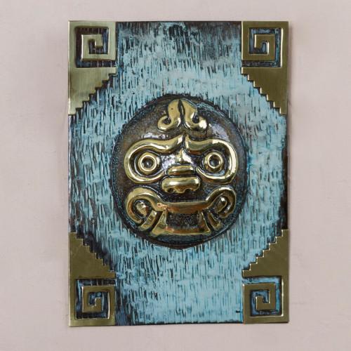Copper and Bronze Chavn Jaguar Man Archaeological Plaque 'Chavn Jaguar Man'