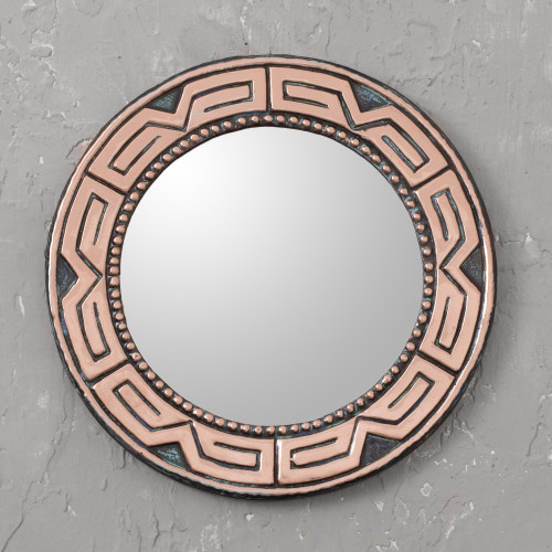 Round Bronze and Copper Wall Mirror from Peru 'Tiwanaku Form'