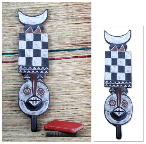Unique Burkina Faso Wood Mask 'Bwa Bush Spirits'