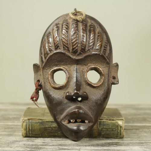 African Wood Mask for Wall Decor Hand Crafted in Ghana 'Dan Protection II'