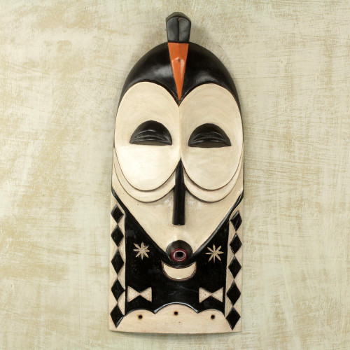 Artisan Crafted Congolese African Mask in Brown and White 'Yaka Rites'