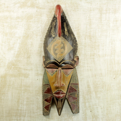 Hand Carved African Wood Mask with Akan Symbol from Ghana 'Supreme God'
