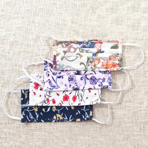 Four 2-Layer Cotton Wildflower Print Elastic Loop Face Masks 'Balinese Wildflowers'