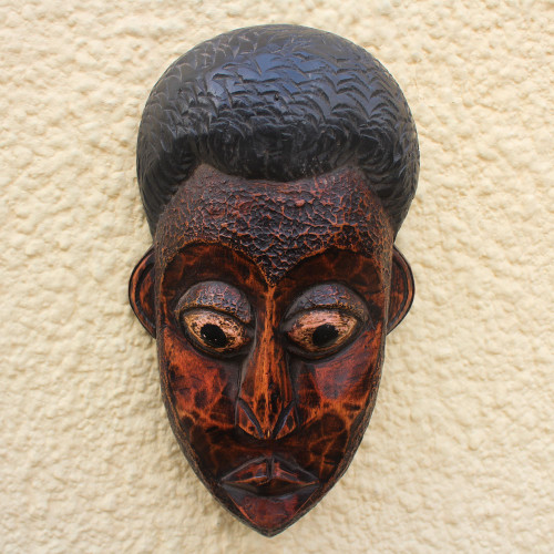 Hand Carved African Wood Mask 'You Are Loved'