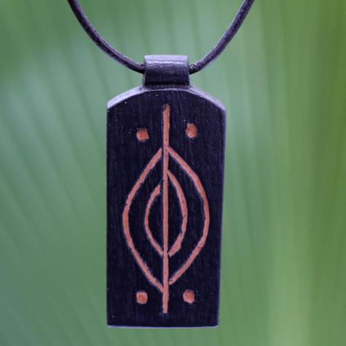 Handmade African Wood Pendant Necklace 'Kasapa'