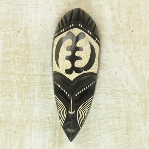 Sese Wood African Gye Nyame Adinkra Mask from Ghana 'Gye Nyame Vibrations'
