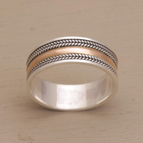18k Gold Accent Sterling Silver Band Ring from Bali 'Way of Gold'