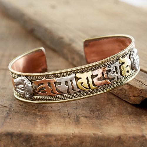 Tibetan Mantra Copper Bracelet 'Tibetan Mantra'