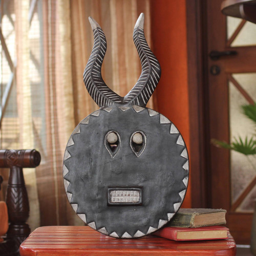 Handcrafted Wood Mask 'Baule New Moon'