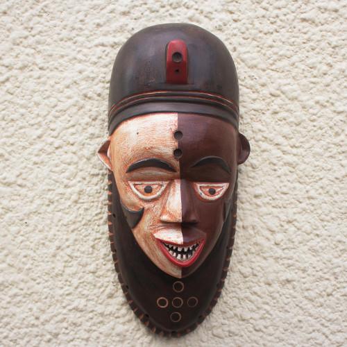 Handmade African Sese Wood Mask 'Pende I'