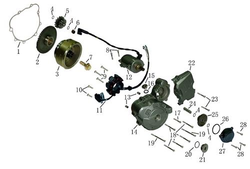 Hawk 250 Engine Cover, Rear right