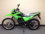 Cougar Cycle DB-Hawk 250 - Street Legal Dirt Bike, Air Cooling, Ignition Type: CDI
