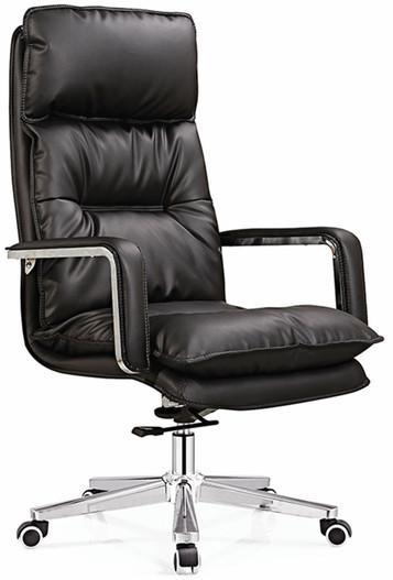 AEROMAX Executive Office Chair (EX302LBK)