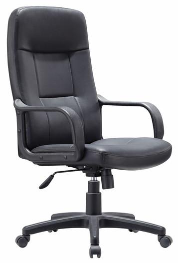 AEROMAX Office Chair (MR301LBK)