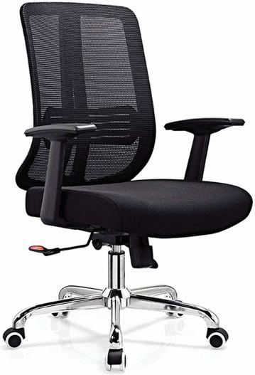 AEROMAX Office Chair (BR203FBK)