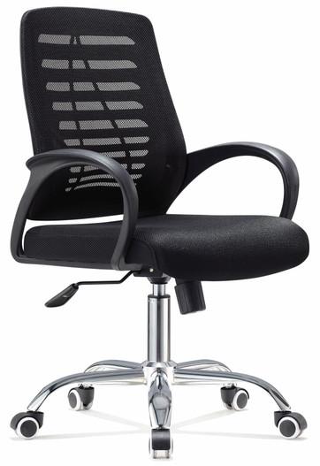 AEROMAX Office Chair (BR205F)