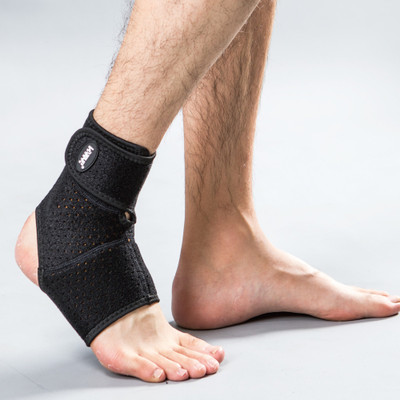 LIVEUP Ankle Support (LS5745)