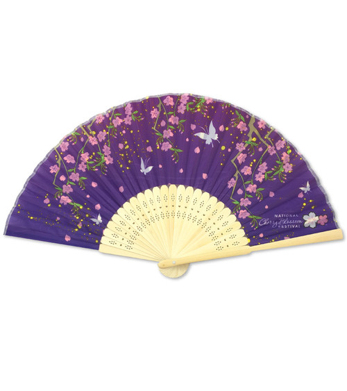 National Cherry Blossom Festival Bamboo & Fabric Hand Fan