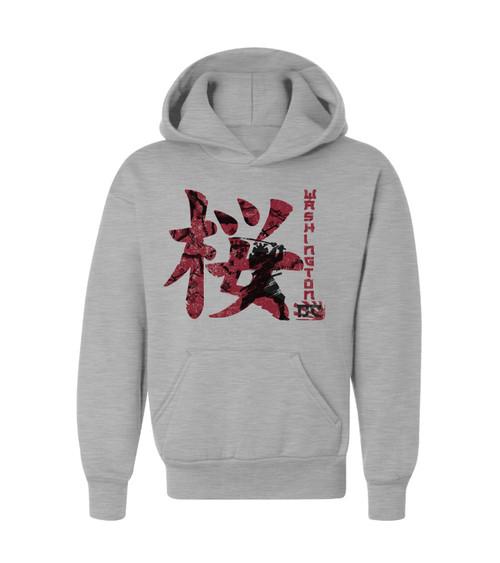 Cherry Blossom Sakura Samurai Youth Hoodie