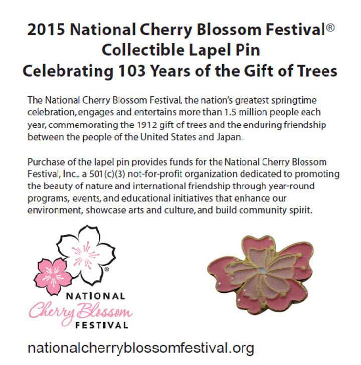 2015 National Cherry Blossom Festival Lapel Pin