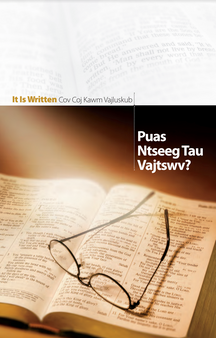 Hmong Bible Study Guide Set