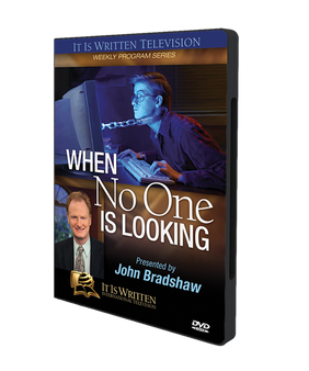 When No One is Looking DVD