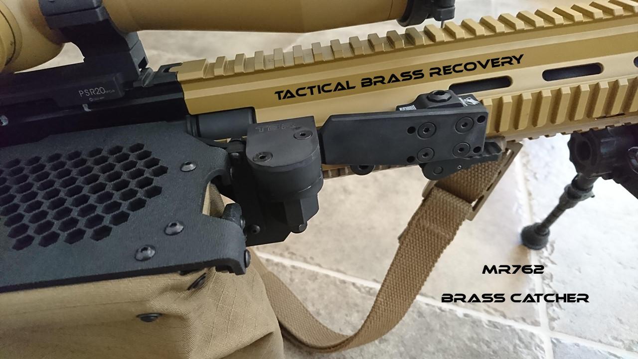 Operator brass catcher for HK MR762
