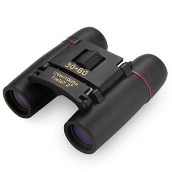 Folding 30x60 Binoculars