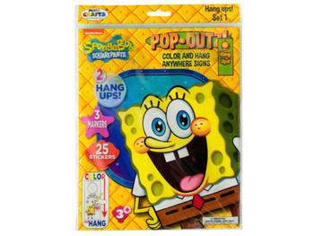 SpongeBob Squarepants Pop-Outz Hang Ups Activity Set (pack of 20)