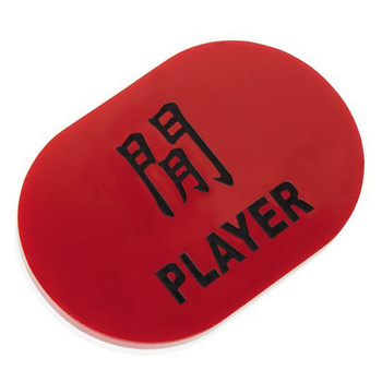 Deluxe Engraved Baccarat Player Plaque