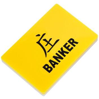 Deluxe Engraved Baccarat Banker Plaque