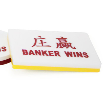 Deluxe Engraved Baccarat Banker Plaque