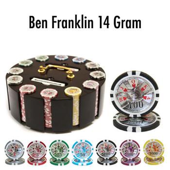 300 Ct - Custom Breakout - Ben Franklin 14 G Wooden Carous