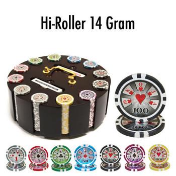 300 Ct - Pre-Packaged - Hi Roller 14 Gram - Wooden Carousel