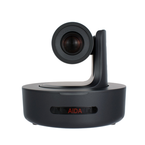 AIDA PTZ-X20-IP Full HD IP Broadcast PTZ Camera front
