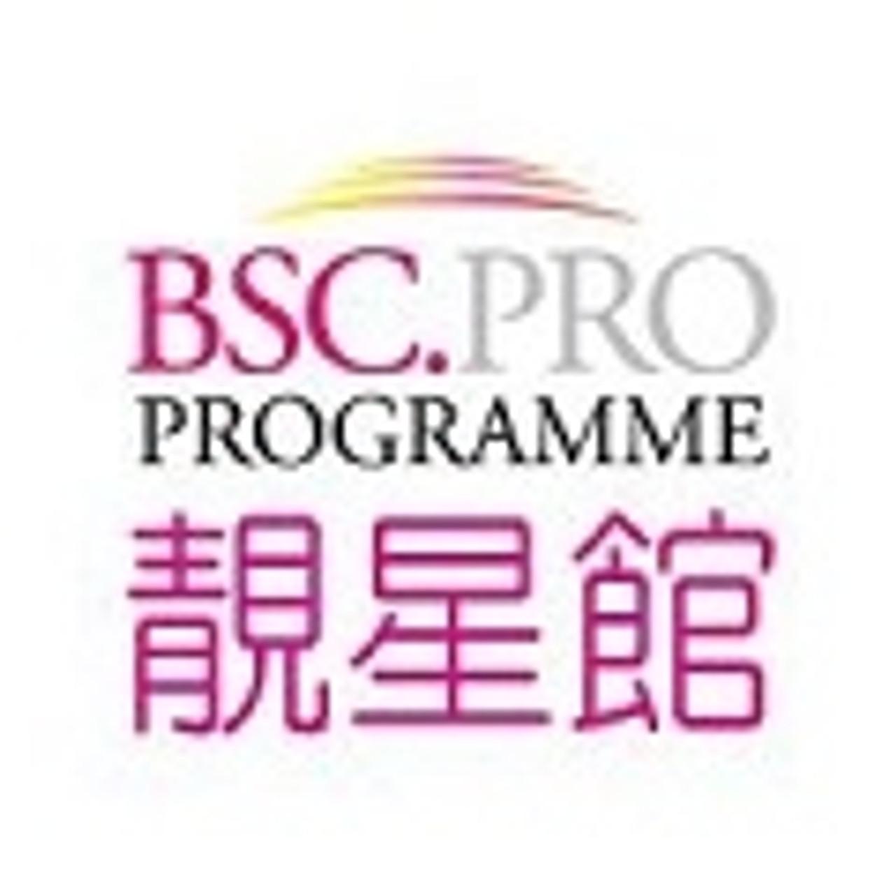 BSC.PRO
