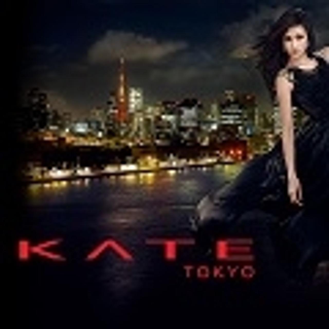 Kanebo KATE