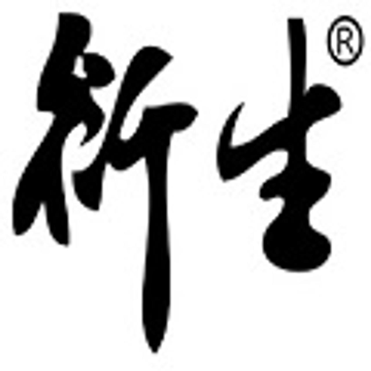 Hin Sang