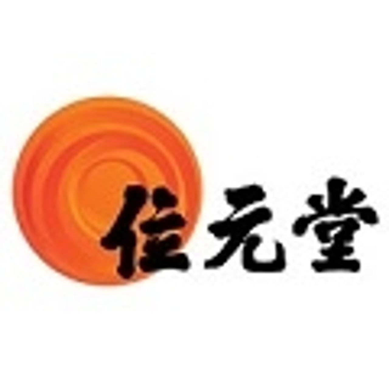 Wai Yuen Tong