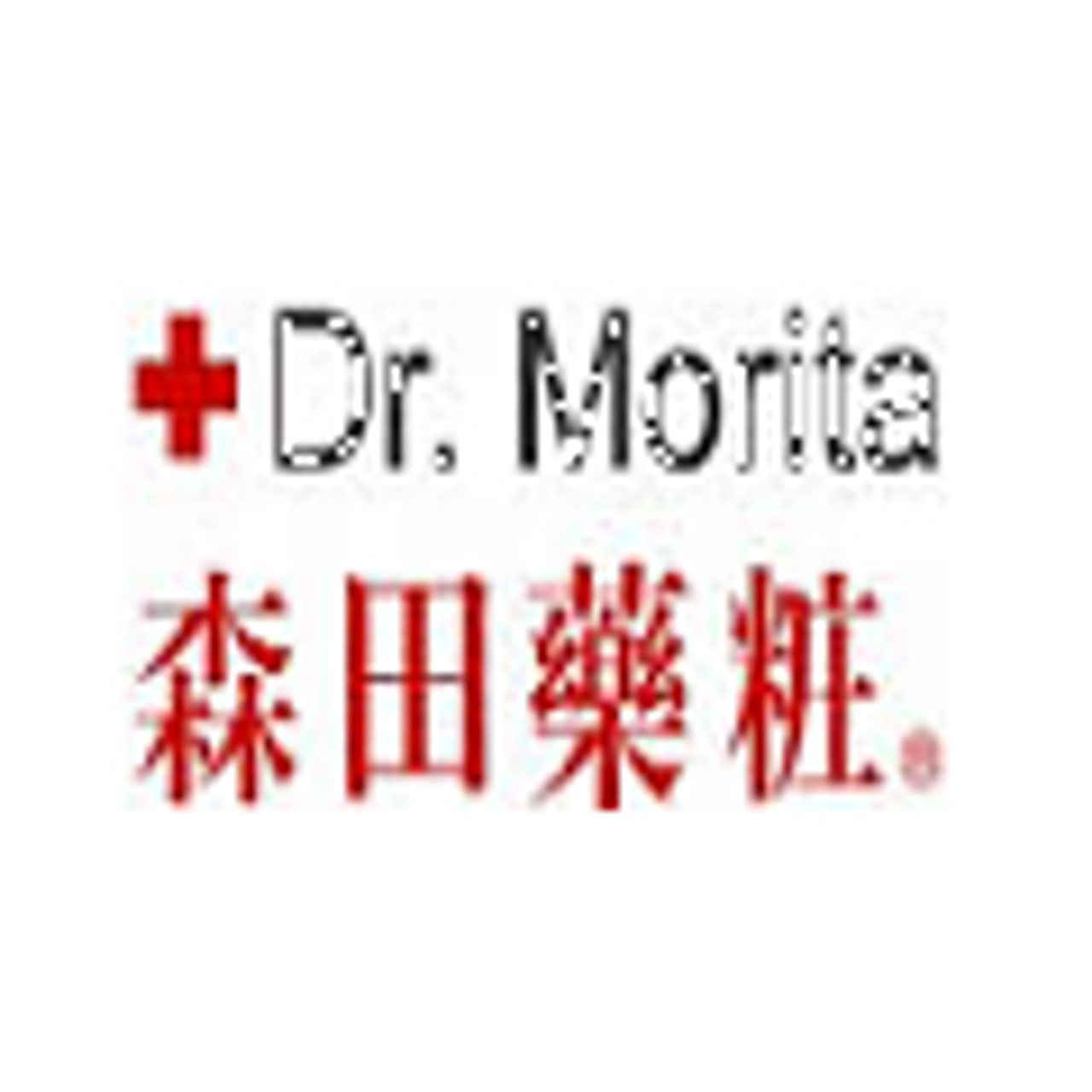 Dr. Morita 森田藥粧