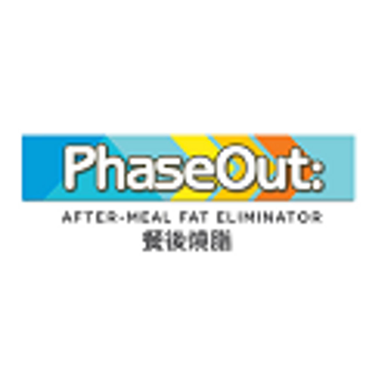 PhaseOut: