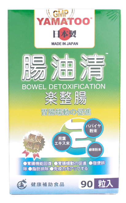 YAMATOO Bowel Detoxification 90pcs