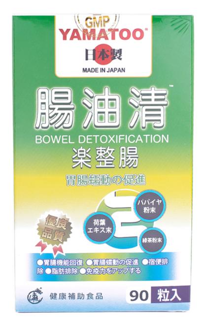 YAMATOO Bowel Detoxification 90pcs