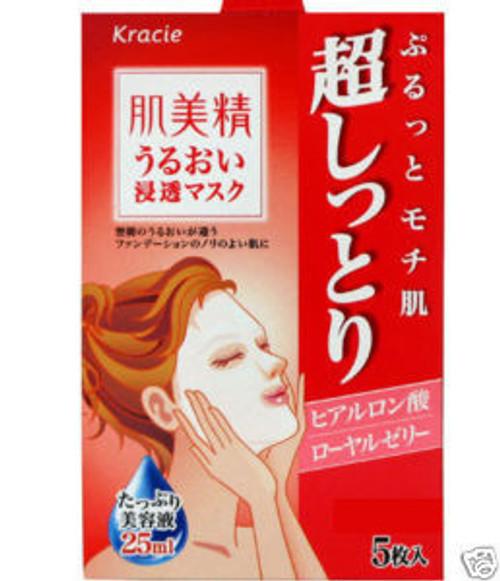 KRACIE Hadabisei Super Moisture Mask (5 Sheets)